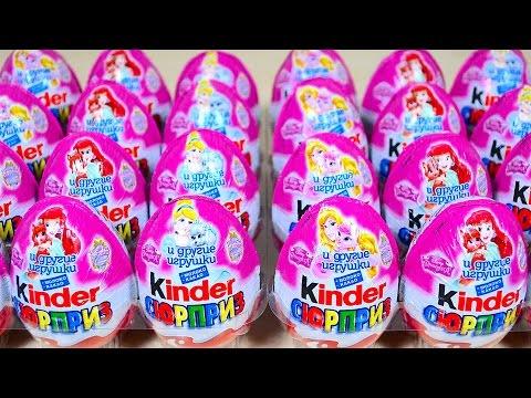 Kinder Surprise Eggs Princess Disney unboxing  Принцессы Дисней Сюрприз Яйца