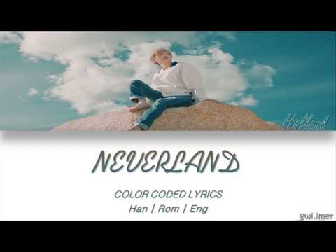 Holland (홀랜드) – Neverland (네버랜드) Lyrics [Color Coded Han | Rom | Eng]