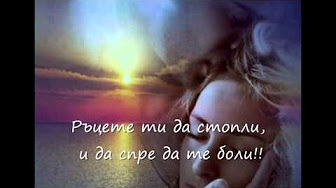 Дамян Дамянов - поезия и песни написани от него -