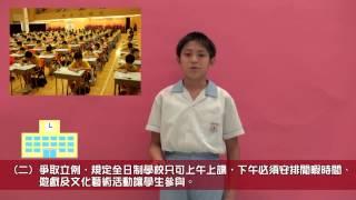 kmyls的第七屆香港小特首選舉候選人 - 陳灝軒 (JCE70021)相片