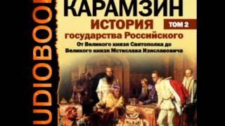 видео Князь Изяслав Давыдович