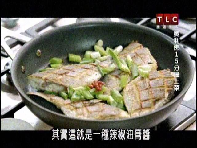 奧利佛 奧利佛15分鐘上菜 摩洛哥魚片小米沙拉