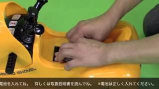 乗用マイクロショベルコマツPC01(イエロー)