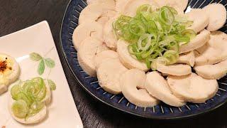 鶏胸肉の鶏ハム|Homemade Luxury / 手作りの贅沢品さんのレシピ書き起こし