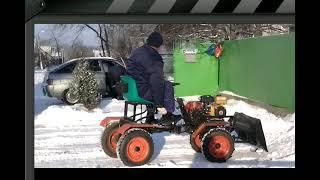 МИНИТРАКТОР ОКА.(чистка снега)