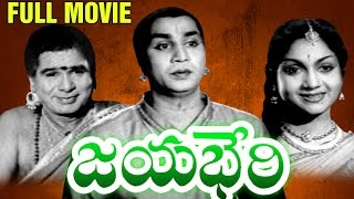 Jayabheri Full Length Telugu Movie || DVD Rip..