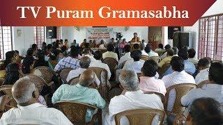 PEPPER at T V Puram Gramasabha