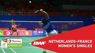 G2 | WS | Gayle MAHULETTE (NED) vs. Marie BATOMENE (FRA) | BWF 2019