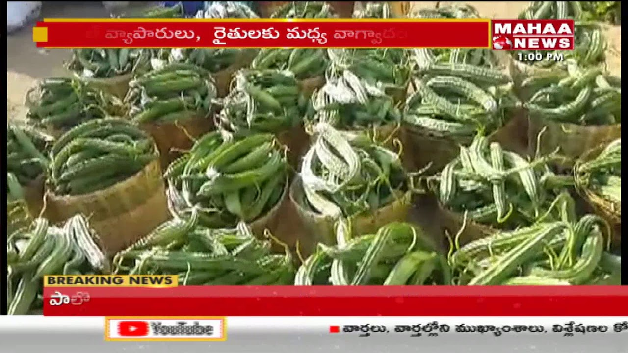 Farmers Protest At Yemmiganur Market Yard For Minimum Price | Kurnool |  Mahaa News