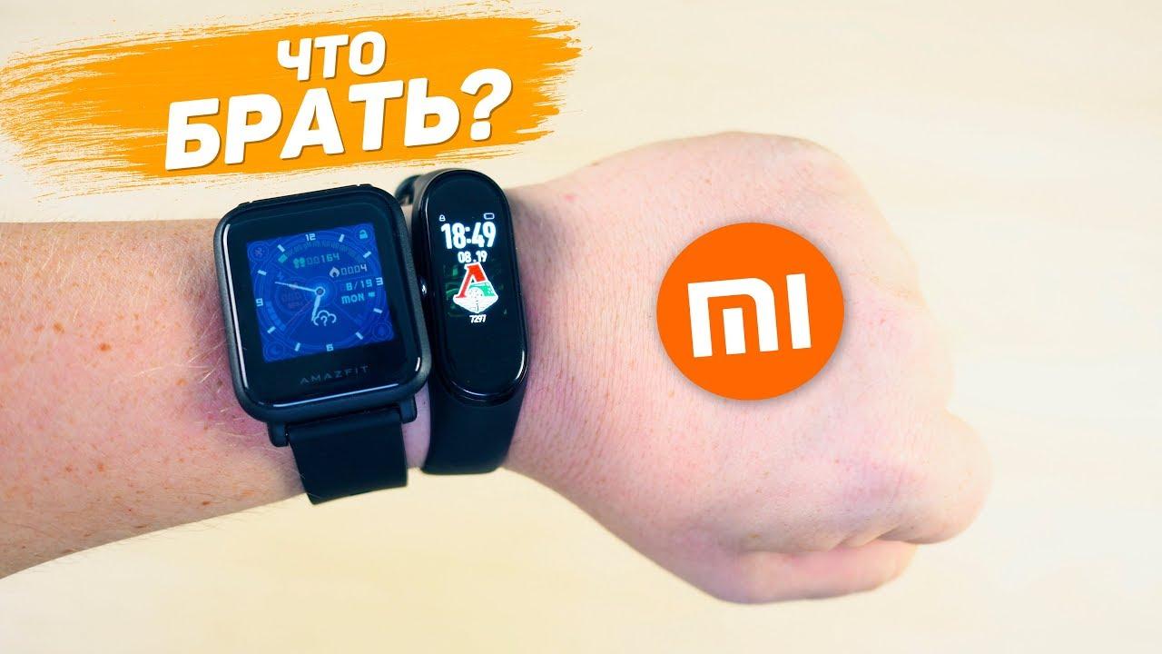 Xiaomi Mi Band 4 vs Amazfit Bip - Умный браслет против Смарт часов!