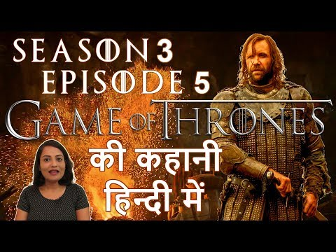 Game of Thrones Season 3 Episode 5 Explained in Hindi