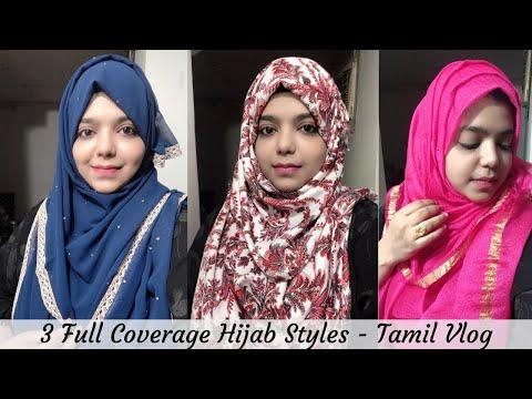Easy Full Coverage Hijab Tutorial / Layer Hijab / Bridal Hijab Style / Tamil Vlog/  Modest Lifestyle thumbnail