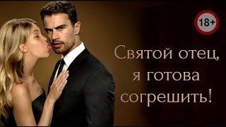 """Обзор на фильм """"Скрижали судьбы"""""""