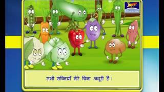 hindi std 5 gseb gujarati medium