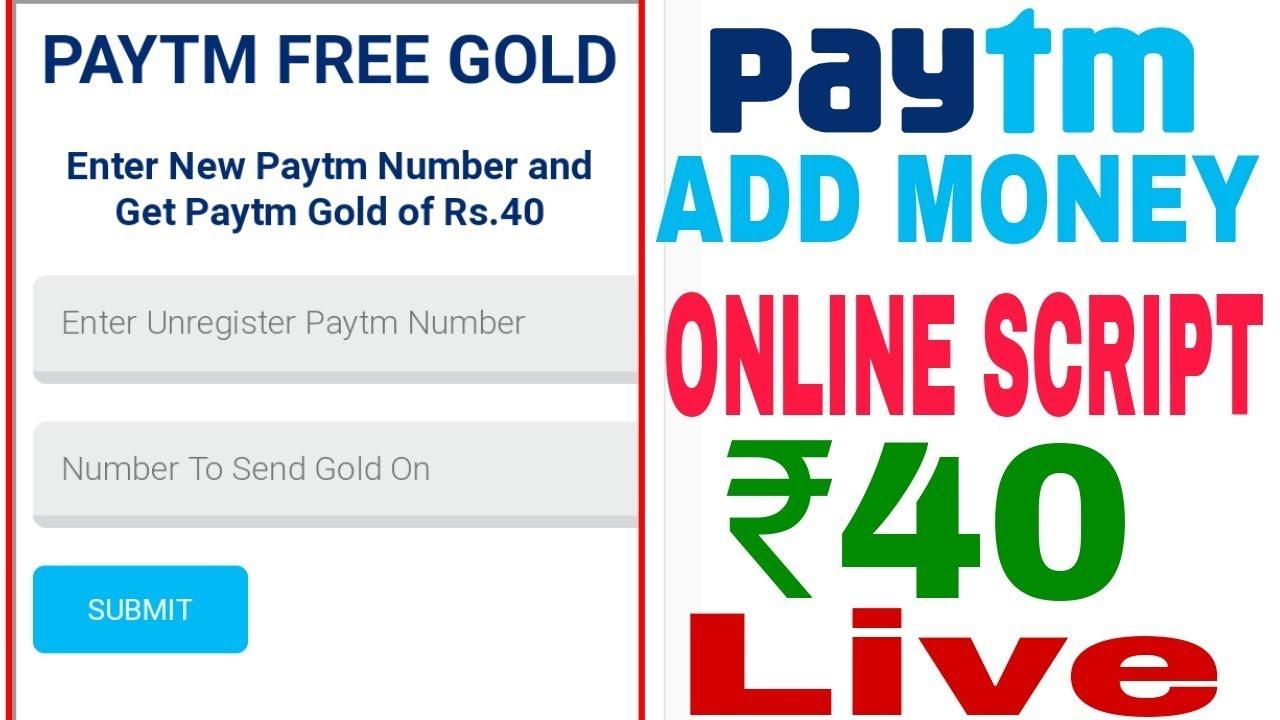 LootScript - Paytm NEW40 Promo Code Online Script