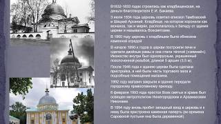Рябова Маргарита Саровский монастырь
