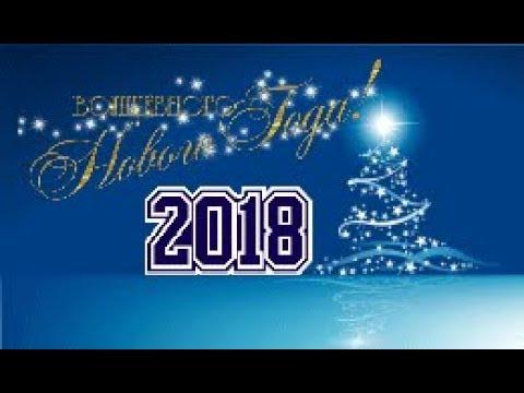 Волшебного нового года!!! С Новым 2018 годом!!! - Простые вкусные домашние видео рецепты блюд