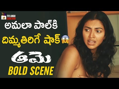 Amala Paul BOLD SCENE   Aame 2019 Latest Telugu Movie   2019 New Telugu Movies   Telugu Cinema