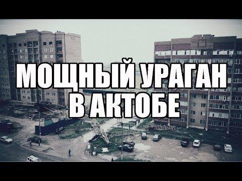 Работа в Алматы свежие вакансии на сегодня