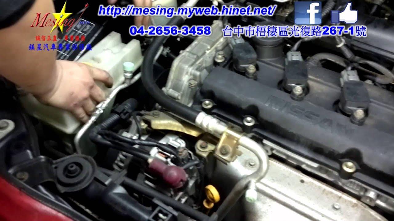 Lexus Oil Change >> 發電機單向軸承拆裝更換 NISSAN X-Trail 2.5L 2003~ QR25DE RE4F04B | Doovi