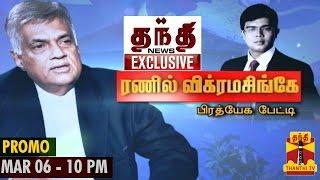 """Sri Lanka confirms Modi's Jaffna Visit"" – Thanthi TV Exclusive with Ranil Wickremesinghe"