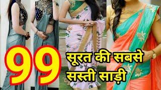Saree Wholesale Market, Surat Saree Market, Saree Factory in Surat, Latest Saree Video, Surat Saree