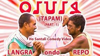 New Ho Santali Comedy Video 2020   TAPAM - LANGRA ONDO REPO (PART -1)   Dulmu Taisom