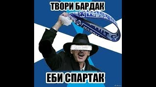 """""""Зенит"""" - """"Спартак"""" (Москва) 5:0 Голы + Левый Пенальти."""