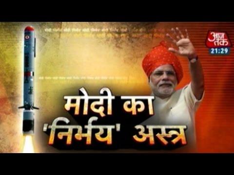 Vishesh: India successfully