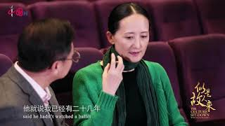 The Culture Sit-down with Wang Xiaohui: Telling Chinese Stories through Ballet