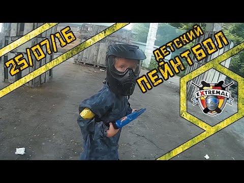 Пейнтбол в Красноярске