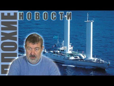 Новости россия 24 зюганов сегодня