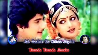 Neele Neele Ambar Par Karaoke | Kalaakaar | Kishore Kumar | Sridevi | Kunal Goswami | Better Quality