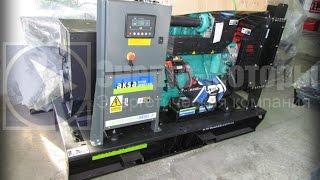 видео АД100-Т400 Дизельный генератор 100 кВт открытая на раме на CUMMINS