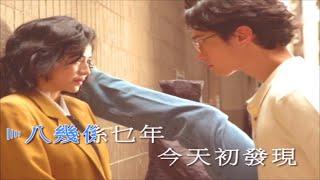 -renci-yeung-elle-men-hk