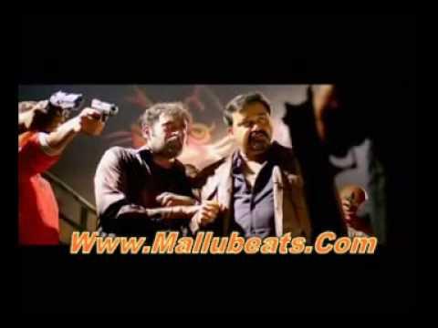 Lyric of malayalam song Sagar Alias Jacky - Reloaded