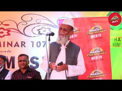 Chicha Palmuri || Mazahiiya Mushaira || Mobile ||Radio |Charminar ||107.8 FM || Hyderabad