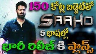 Saaho - Off thi Telugu Review | Plan for 150 Crores Budget Saho in 5 Languages |   Prabhas, Sujeeth