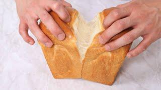 이걸 식빵에 넣는다고?? (진짜 맛있는 식빵 레시피)