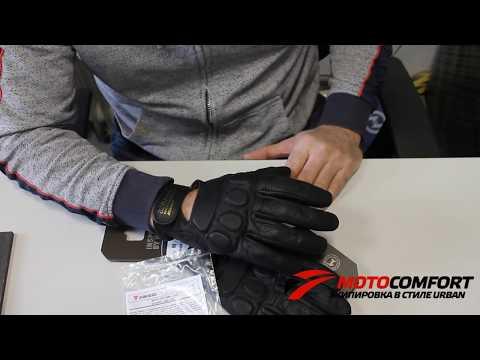Dainese Blackjack  - легкие мотоперчатки