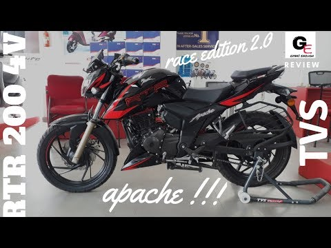 TVS Apache RTR 200 4V Race Edition 2.0 | most detailed review | price | features | mileage !!!