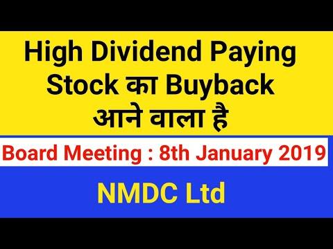 High Dividend Paying Stock का Buyback आने वाला है - NMDC Ltd Stock News