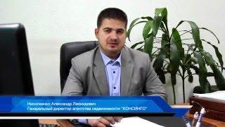 видео Кадастровая оценка земли и недвижимости в ответах