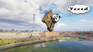 ПРИКОЛЬНЫЕ и КРУТЫЕ моменты из World of Tanks #83