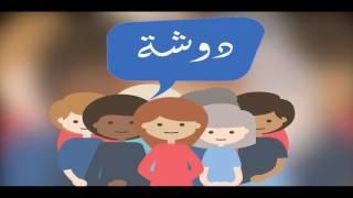 بالفيديو.. تعرف على تعديلات قانون منح الجنسية المصرية للأجانب