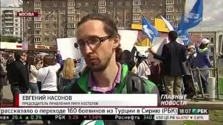 видео Хостелы в Пушкинском районе