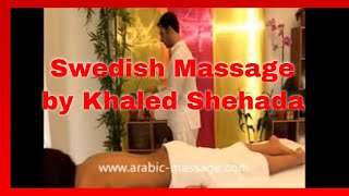 arabic-massage 1 خبير مساج