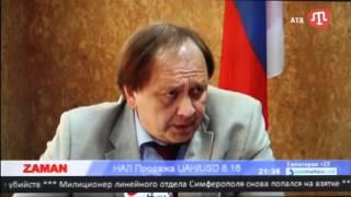 Владимир Андреев - об участии крымских татар во Второй Мировой Войне