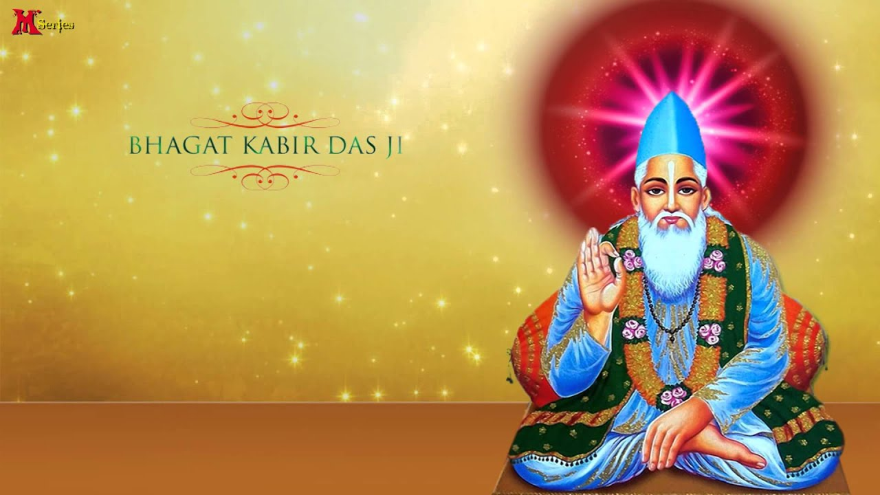 """kabir the bhakti poet – kabir kabir (c 1440 – c 1518) was a mystic poet and saint of india, whose writings have greatly influenced the bhakti movement the name kabir comes from arabic al-kabīr which means """"the great"""" – the 37th name of god in islam."""