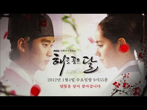 The Moon That Embraces The Sun MV (Back In Time)